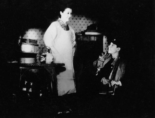 Chicago Film Society Screening 35mm 16mm Film Prints